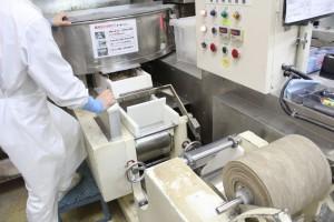 製麺工程2
